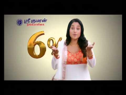 SKTM Madurai Old Lady 35 sec