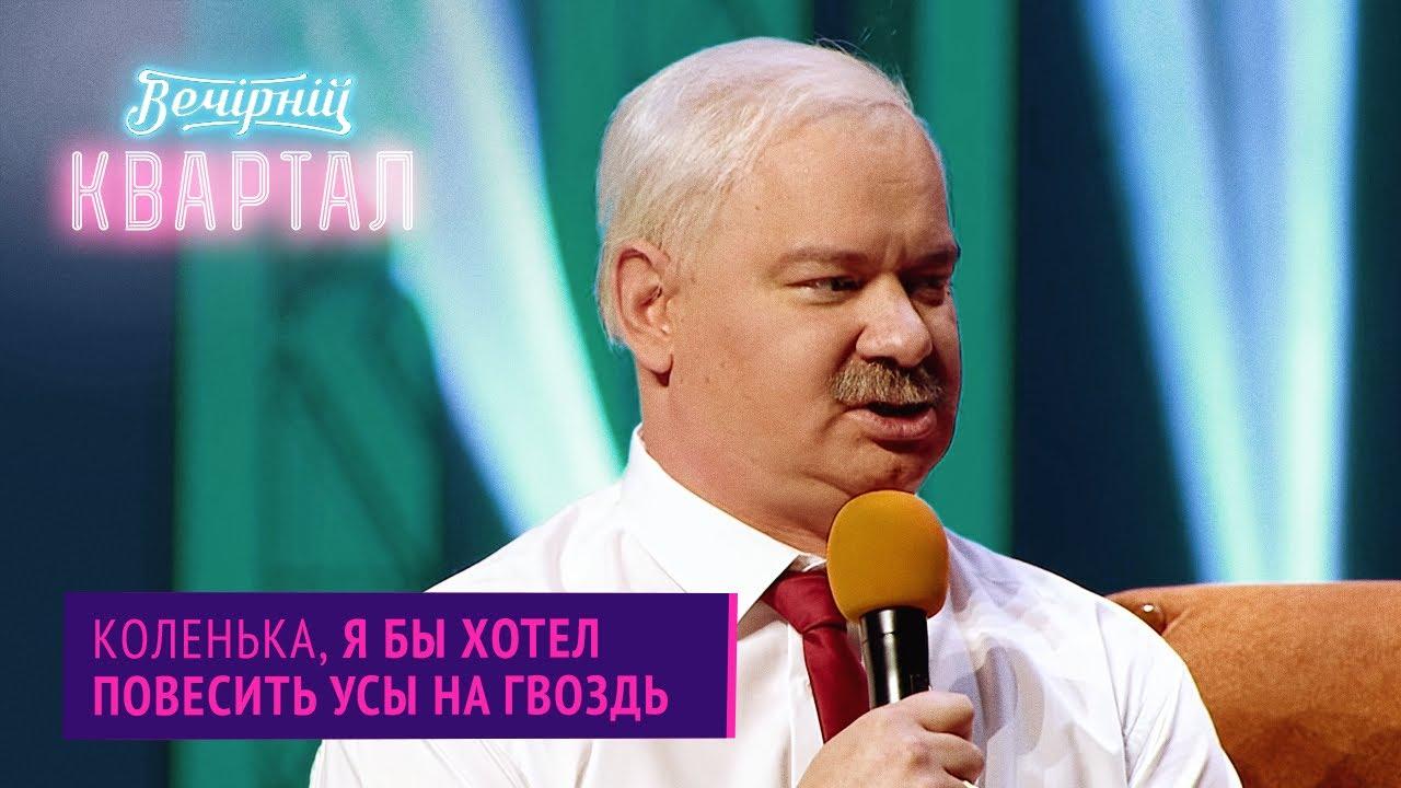 Ростовский ниндзя учит Лукашенко как бежать из страны  Новый Вечерний Квартал 2020