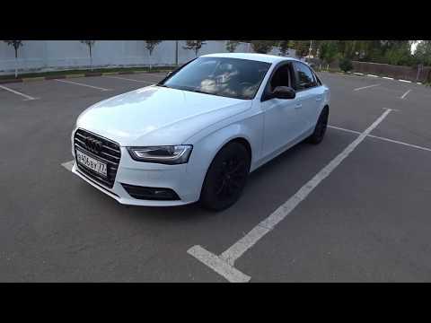 Audi A4 1.8T (B8) / классика VAG