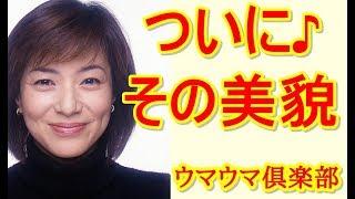 八木亜希子 その期待される作品とは。。。 【関連動画】 【人生を変える...