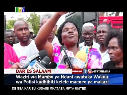 Download Kumbi za starehe, bar, na baadhi ya taasisi za kidini zaaswa kudhibiti sauti