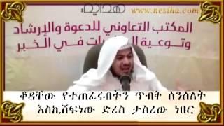 Ye imamu ahmed senat