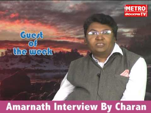 INTERVIEW BY CHARAN WITH AMARNATH