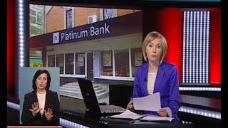 """""""Платинум Банк"""" – неплатоспроможний"""