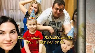 30 лет брату — видео из фотографий с музыкой на день рождения: Fotoklipi@mail.ru