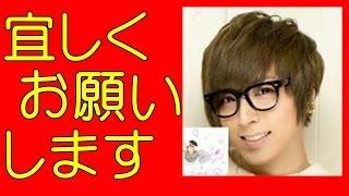 蒼井翔太 『MBS番組対抗学力テスト』 チャンネル登録お願いします。 his...