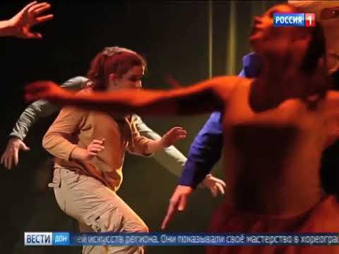 На Дону завершился региональный этап молодежных Дельфийских игр
