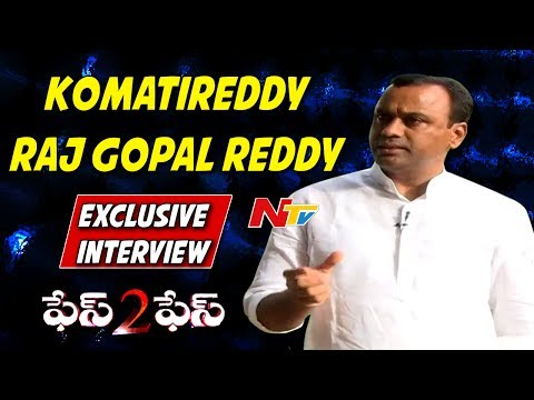 Komatireddy Raj Gopal Reddy Exclusive Interview || Face to Face || NTV