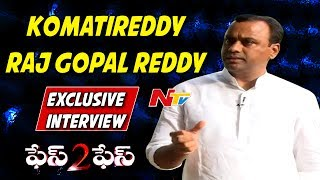 Komatireddy Raj Gopal Reddy Exclusive Interview || Face to Face || NTV thumbnail
