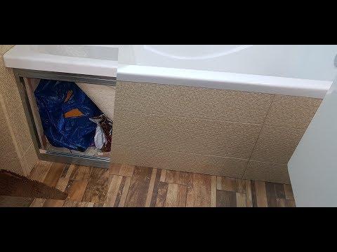 Съемный экран под ванну на магнитах с большим полезным пространством