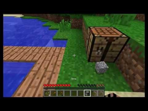 Выживание в Minecraft 1 серия - Видео из Майнкрафт (Minecraft)