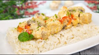 Быстрый Ужин на 30 минут | Курица с рисом и овощами | Что приготовить на ужин из курицы