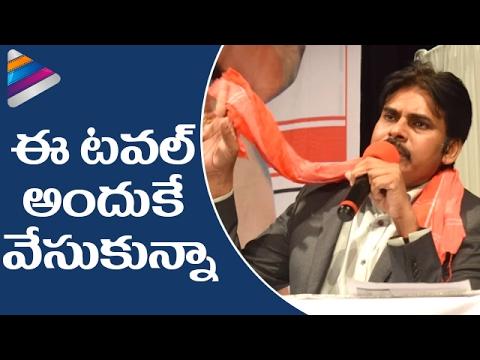 Pawan Kalyan Reveals his Red Towel Story   Pawan Kalyan Best Speech in USA   Telugu Filmnagar