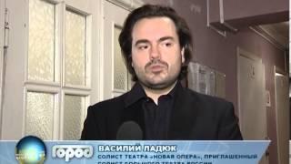 Репортаж телекомпании