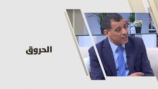 د. عمر الشوبكي - الحروق