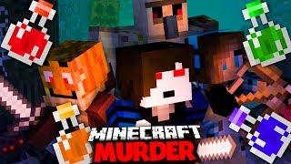 GLP WEIß NICHT DASS ER MURDER IST! & ICH BENUTZE ENDLICH TRÄNKE!  ✪ Minecraft MURDER
