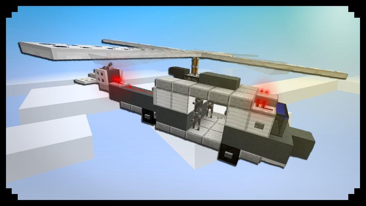 команда на вертолет в майнкрафт 1 8 без модов #6