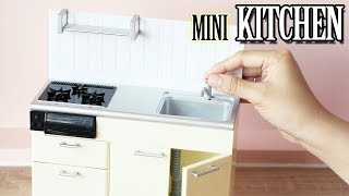 RE-MENT || UNBOXING Mini Kitchen & Dinning Table - Miniature Land