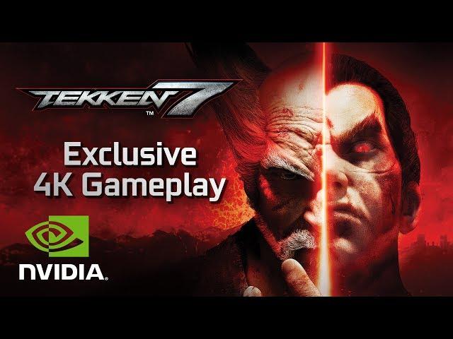 Tekken 7 (видео)