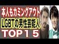 【YOUは何しに日本へ?(配信オリジナル)】YOUは日本人に恋したことありますか?(5) - YouTube