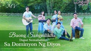 """Tagalog Christian Song """"Buong Sangnilikha Dapat Sumailalim sa Dominyon ng Diyos"""""""