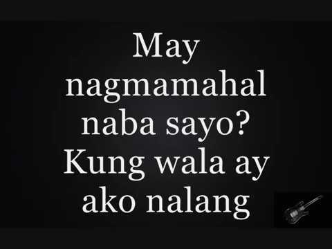 Mark Carpio - Ako Na Lang Sana Lyrics | MetroLyrics