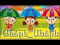 Անձրև Անձրև մանկական երգեր Армянские детские песни Mankakan Erger mp3