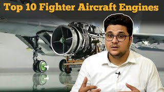 Top 10 Fighter Aircraft Jet Engines| Fighter Jet Engine| Top Jet Engine