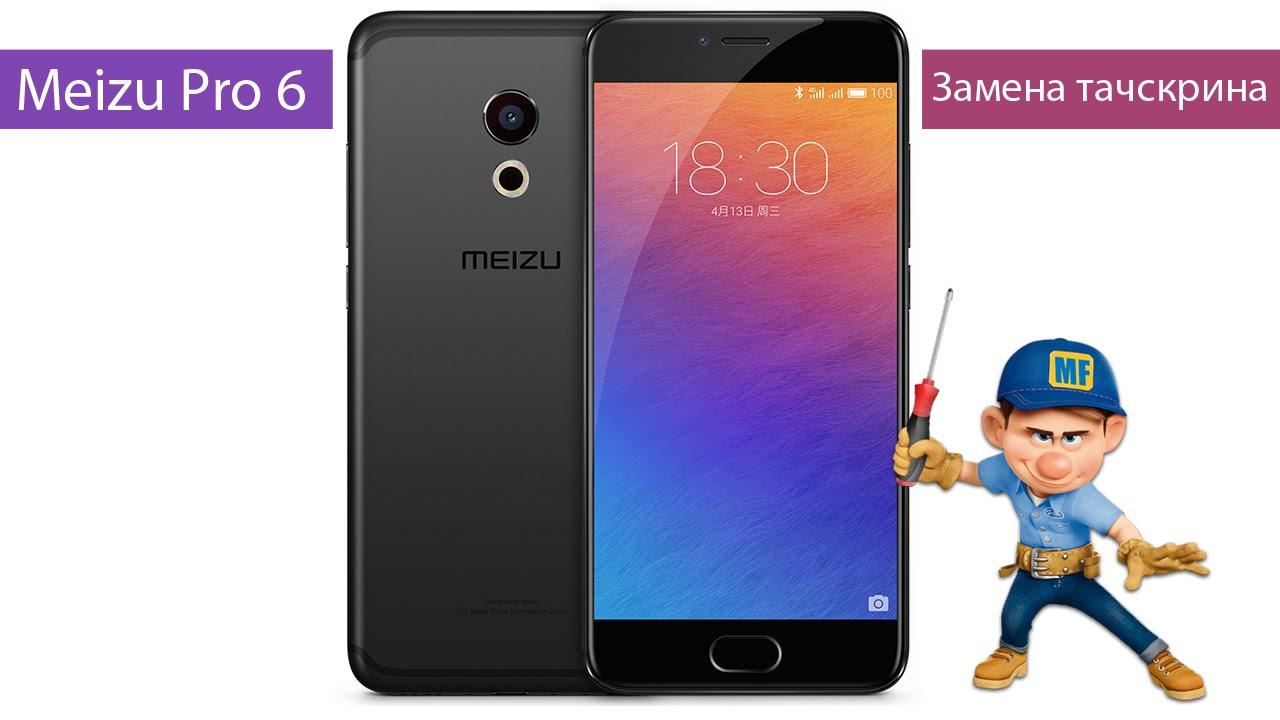 Замена экрана на 📱 Meizu M6 Note - пошаговый разбор \ Replacement .
