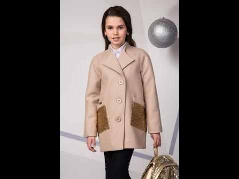 Пальто Лизавета TM Suzie