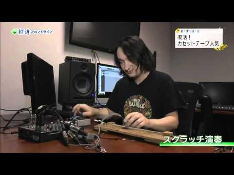 "Japan Public TV news segment ""Cassette Tape Comeback"""
