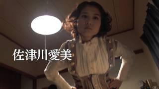 2016年9月10日(土)、有楽町スバル座、シネマート新宿ほか全国公開! 娘...