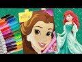 Disney Princess Sticker activity book - Coloring for kids