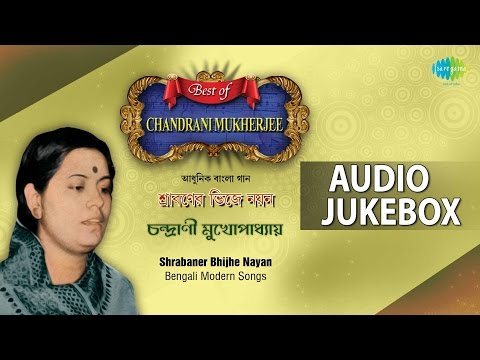 Best of Chandrani Mukherjee Songs | Top Bengali Hits Jukebox