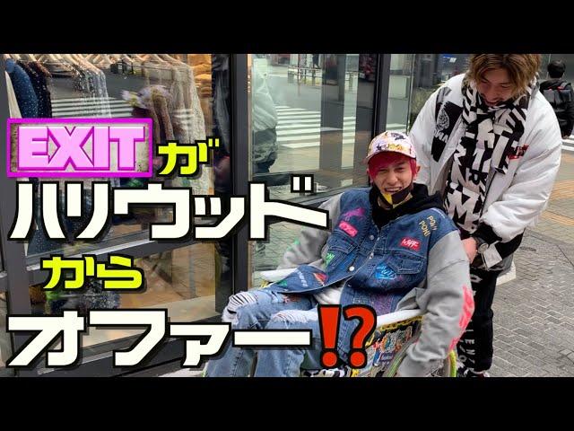 遂にチャラ男が海外進出⁉︎ オファーに伴い渋谷を車椅子で歩く‼︎