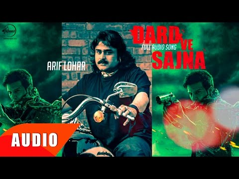 Dard Ve Sajna ( Full Audio Song ) | Arif Lohar | Punjabi Song Collection | Speed Records