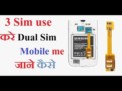 Use 3 Sims  In Dual Sim Smart Phone Mobile  Through (MVNO)