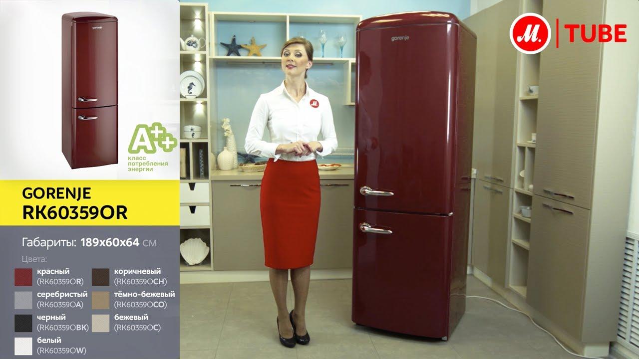 Видеообзор холодильника LG GA-M539ZPTP с экспертом М.Видео - YouTube