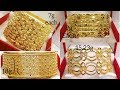 Gold Kara designs with WEIGHT |Gold Bangles with weight