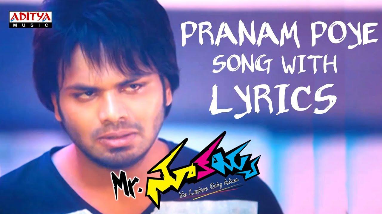 Pranam Poye Badhe Full Song With Lyrics - Mr  Nookayya Songs - Manchu  Manoj, Kriti Kharbanda