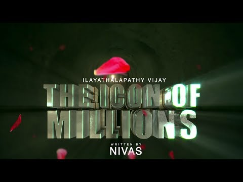 The Icon of Millions (Teaser)
