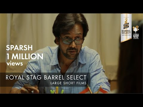 Sparsh | Short Film of the Day