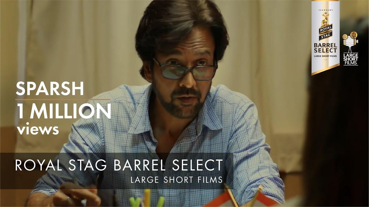 Download SPARSH I KAY KAY MENON I ROYAL STAG BARREL SELECT LARGE SHORT FILMS