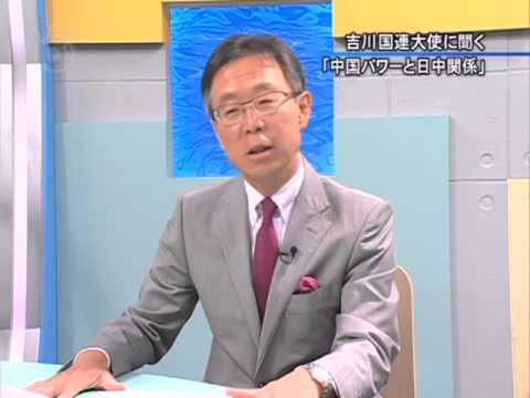 Interview w/ UN Ambassador Mot...