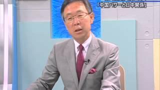Interview w/ UN Ambassador Motohide Yoshikawa / 吉川 元偉 国連大使インタビュー