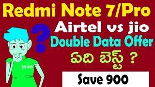 Airtel vs jio double data offer | redmi note 7 offer | redmi note 7 pro offer | tekpedia