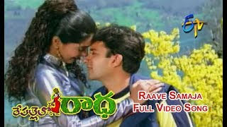Raave Samaja Full Video Song | Repallelo Radha | Dileep | Deeksha | ETV Cinema