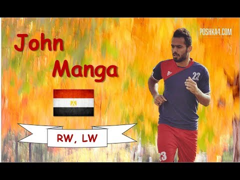 John Manga l Right & Left Winger (RW,LW) l ElNasr - النصر l وينج شمال ويمين l جون مانجا