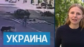 На видео попал подозрительный мужчина, крутившийся у авто Шеремета(Появившиеся видеокадры подрыва автомобиля, в котором находился известный украинский журналист Павел Шере..., 2016-07-20T15:07:11.000Z)