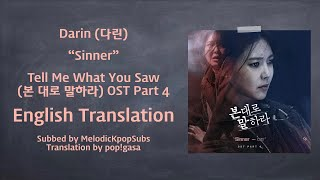 Download Lagu Darin (다린) - Sinner (Tell Me What You Saw OST Part 4) [English Subs] mp3